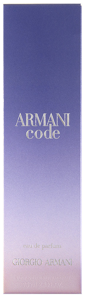 Armani Code for Women Eau de Parfum
