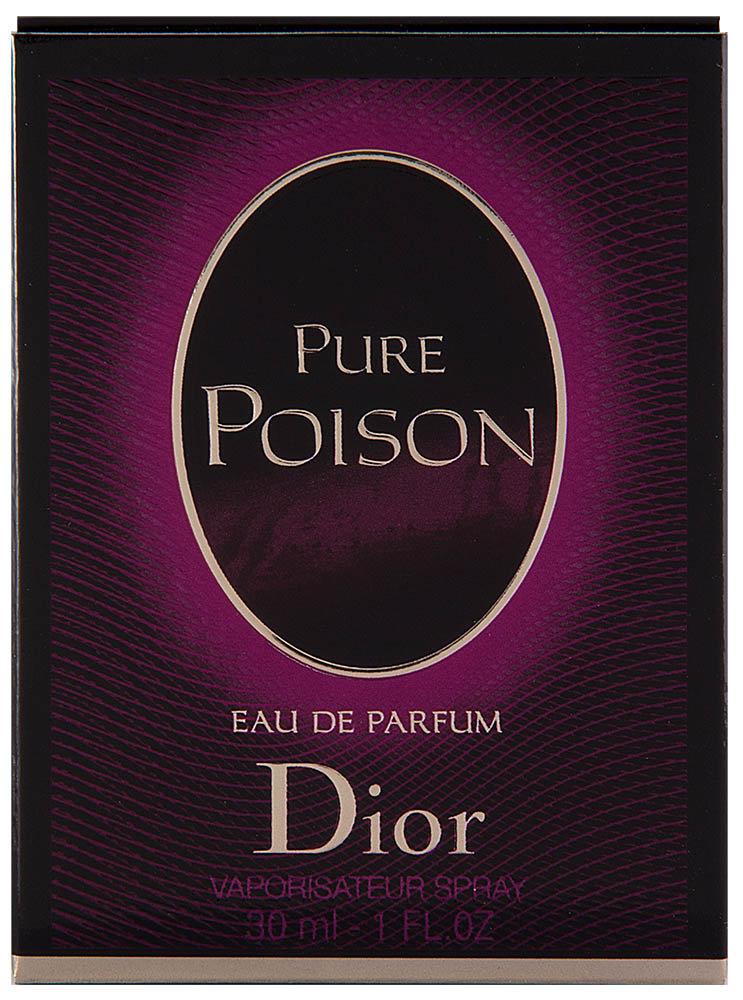 Christian Dior Pure Poison Eau de Parfum