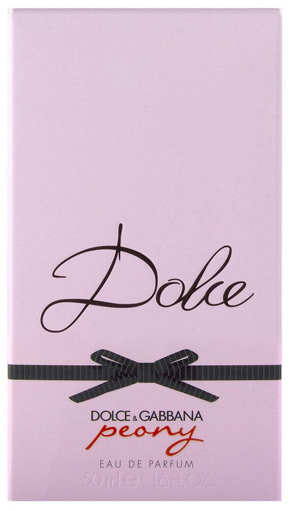 Dolce & Gabbana Dolce Peony Eau de Parfum
