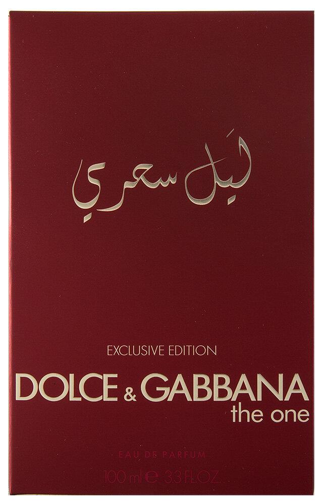 Dolce & Gabbana The One Mysterious Night Exclusive Edition Eau de Parfum