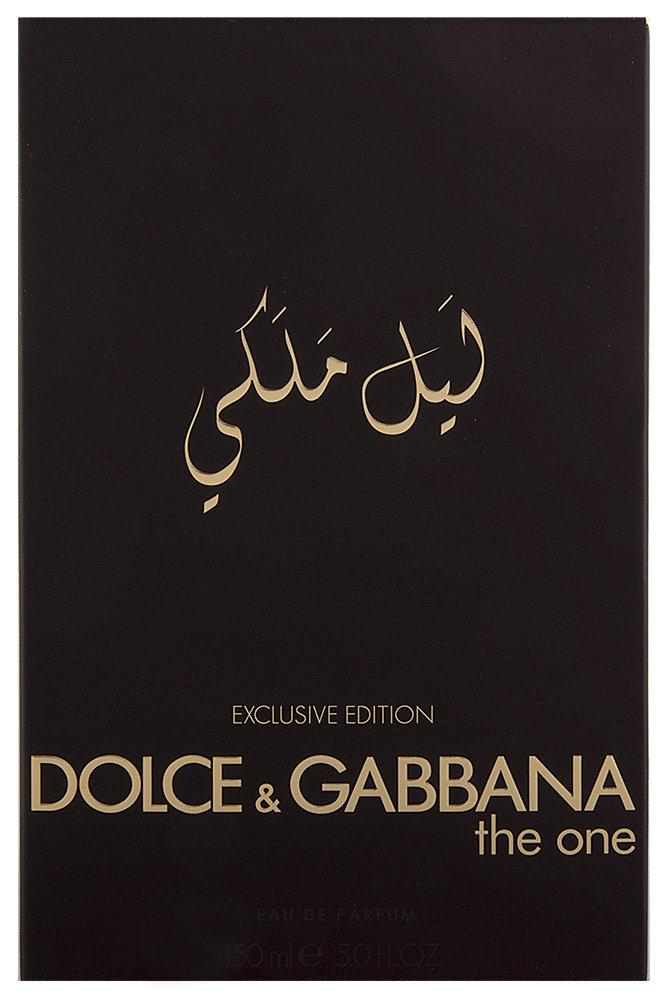 Dolce & Gabbana The One Royal Night Eau de Parfum