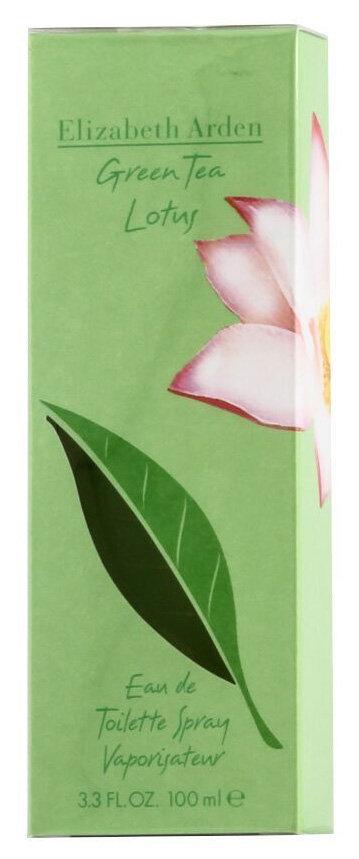 Elizabeth Arden Green Tea Lotus Eau de Toilette