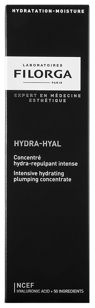 Filorga Seren Hydra-Hyal Intensive Hydrating Plumping Concentrate