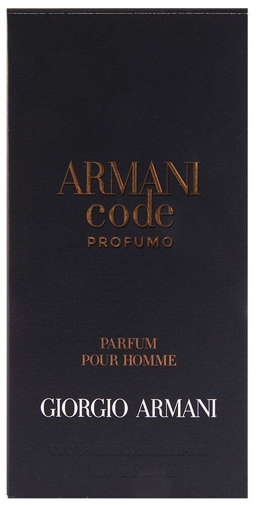 Giorgio Armani Armani Code Profumo Eau de Parfum