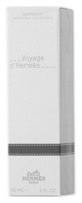 Hermès Voyage Deodorant Spray