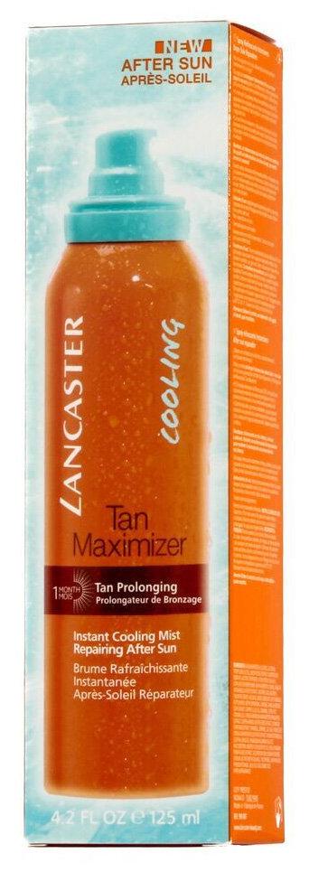 Lancaster After Sun Tan Maximizer Instant Cooling Mist
