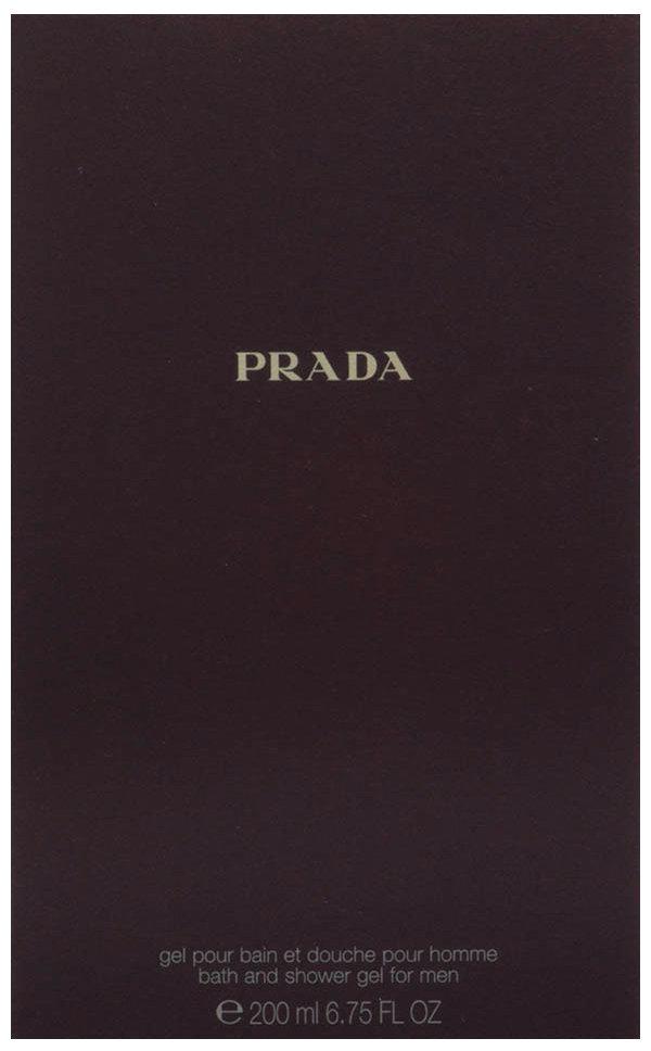 Prada Man Bath & Shower Gel