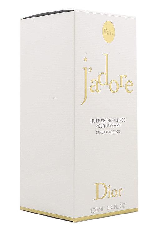 Christian Dior J'adore Body Oil