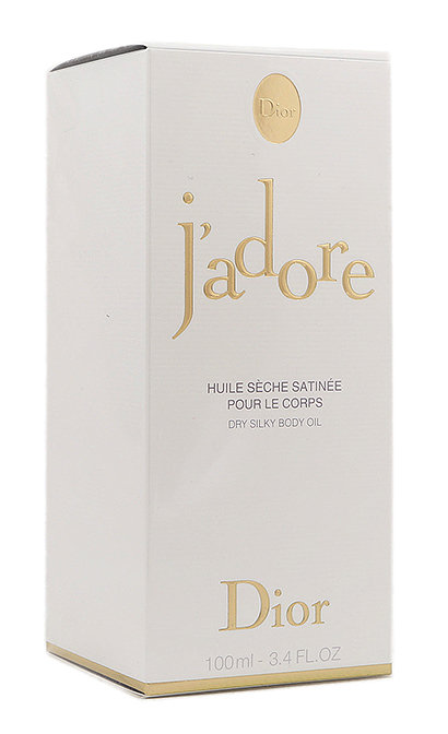 Christian Dior J'adore Body Oil