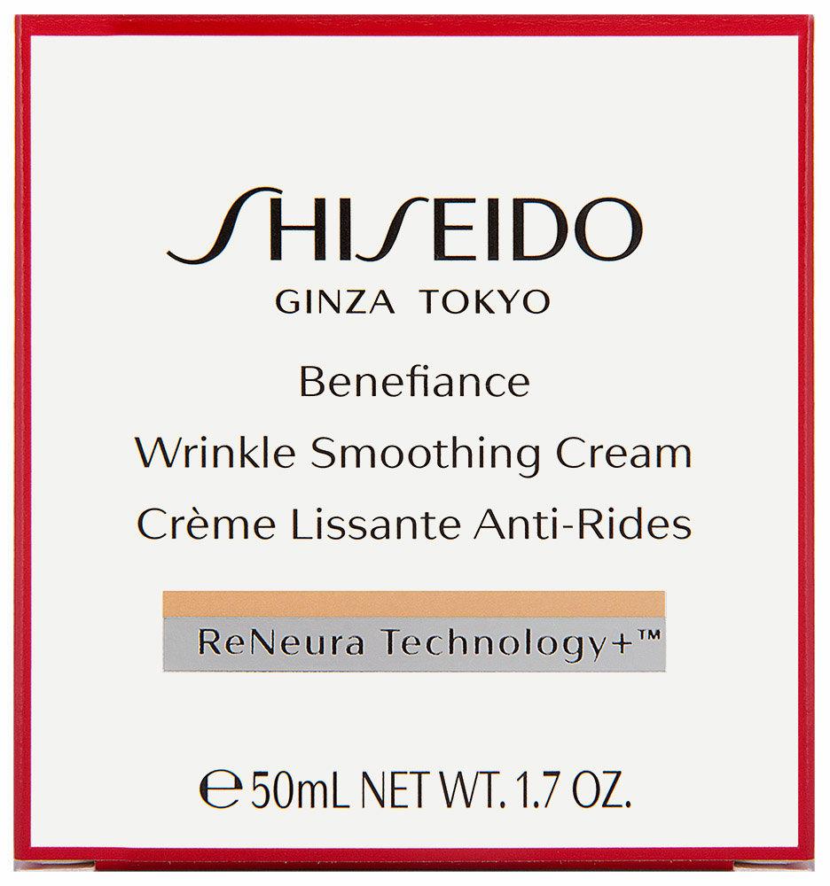Shiseido Benefiance Wrinkle Smoothing Gesichtscreme