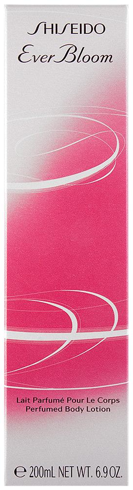 Shiseido Ever Bloom Body Lotion