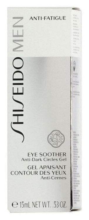 Shiseido Men Eye Soother