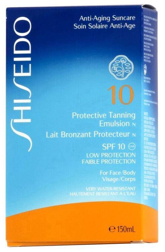 Shiseido Protective Tanning Emulsion N SPF 10