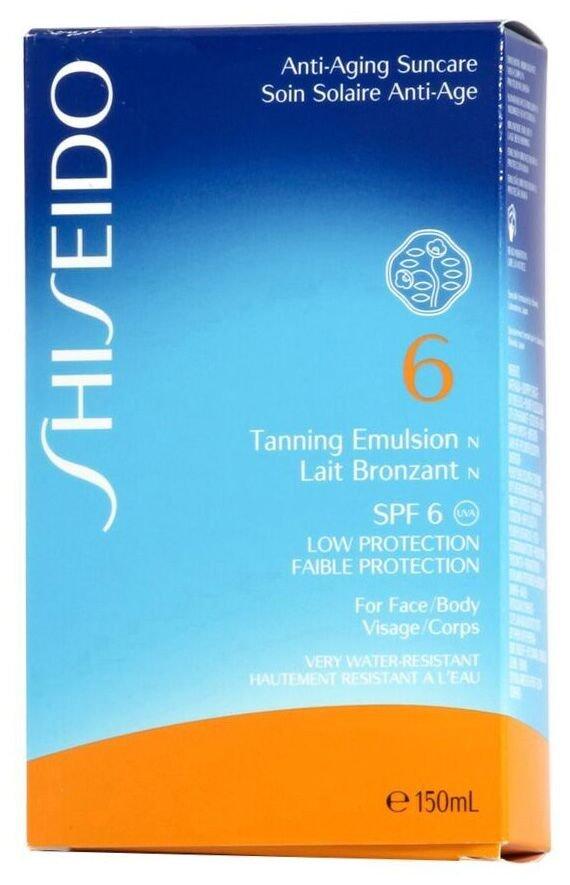 Shiseido Sun Care Tanning Emulsion SPF 6