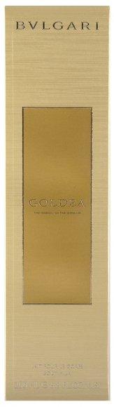 Bvlgari Goldea Body Lotion