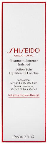 Shiseido Internal Power Resist Treatment Softener Enriched Gesichtsgel