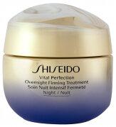 Shiseido Vital Perfection Overnight Firming Treatment