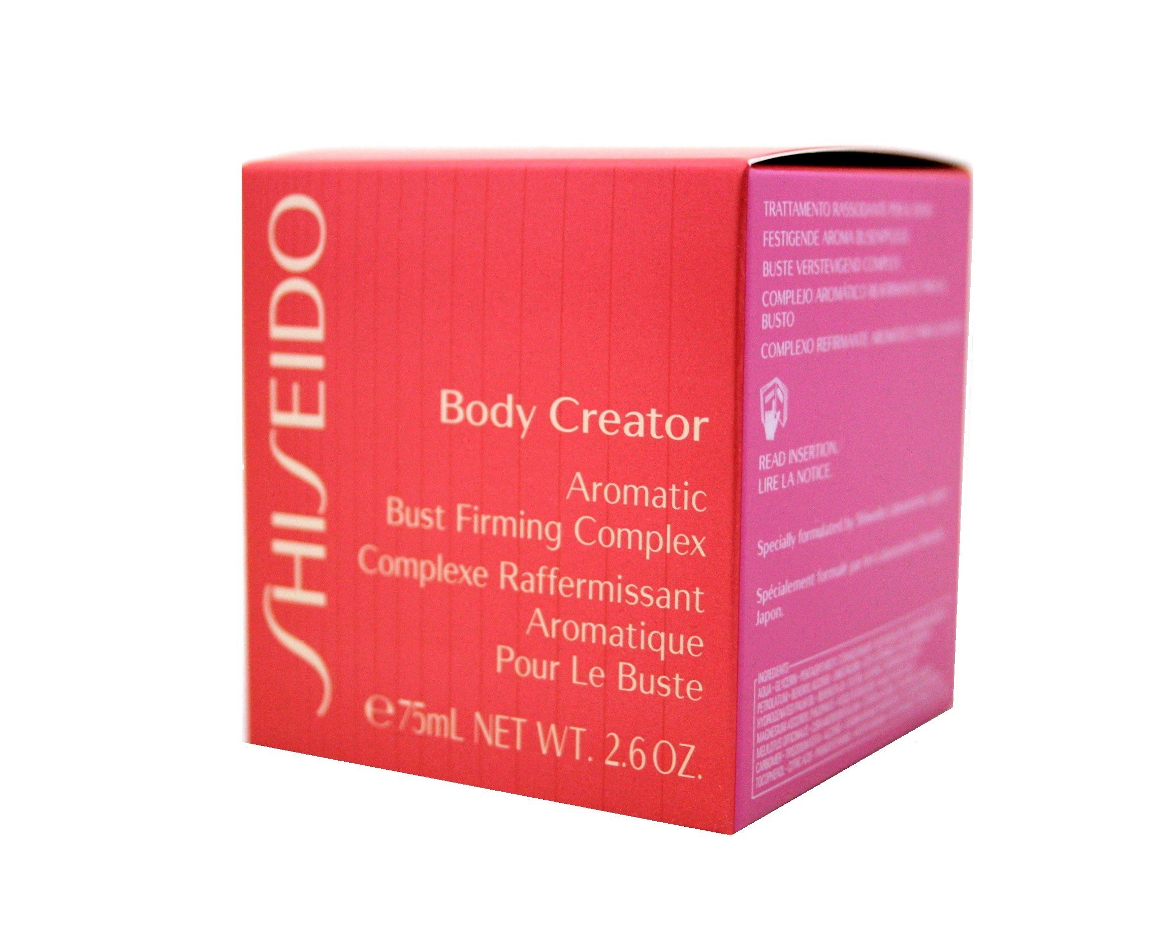 Shiseido Aromatic Bust Firming Complex