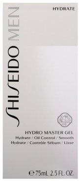 Shiseido Hydro Master Gel