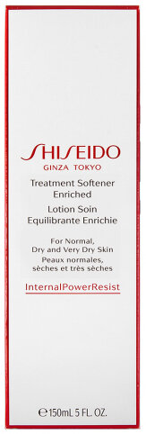 Shiseido Internal Power Resist Treatment Softener Enriched Gesichtsgel