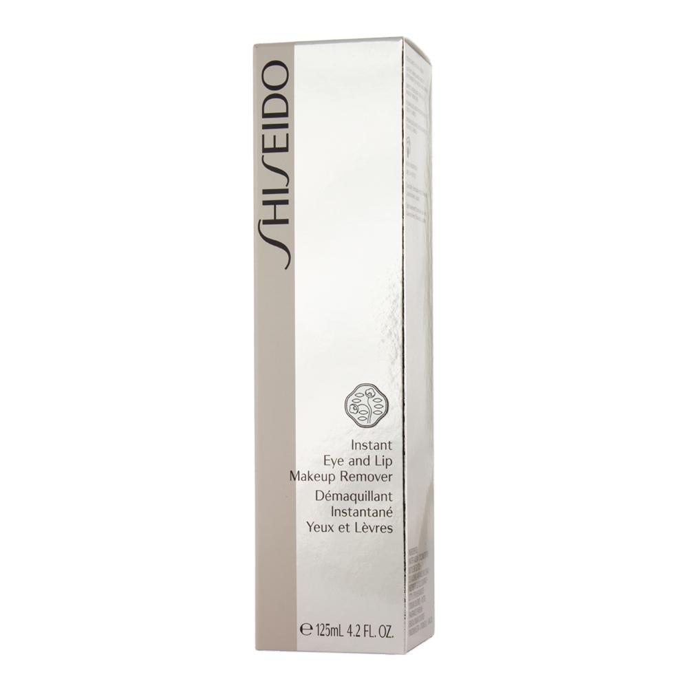 Shiseido Skincare Eye and Lip Makeup Remover