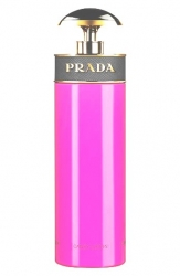 Prada Candy Body Lotion