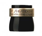 Shiseido Revitalizing Cream