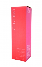 Shiseido Body Creator Aromatic Bath Essence