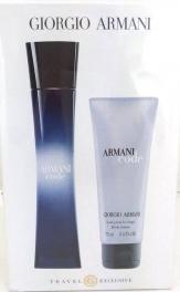 Giorgio Armani Code Women Gift Set